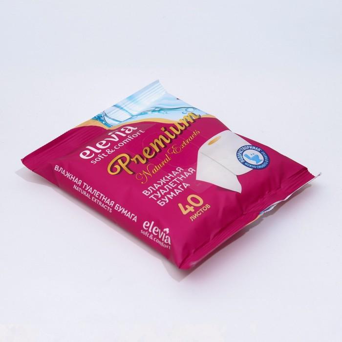 Влажная туалетная бумага Floom водорастворимая, 40 шт.