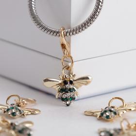 Шарм 'Пчёлка' труженица, цвет бело-зелёный в золоте Ош