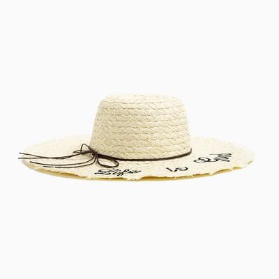 """Шляпа женская """"Life is good"""", размер 54-56, цвет белый"""