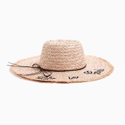 "Шляпа женская ""Life is good"", размер 54-56, цвет светло-розовый"