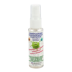 Очиститель универсальный, КИМ-5, 30 г, флакон с дозатором, на пищевых добавках