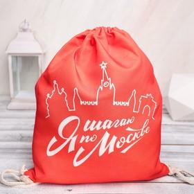 Сумка «Москва», 34 х 46 см