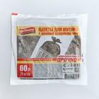 Мешки для мусора двухслойные 60 л, ПНД, толщина 11 мкм, 20 шт