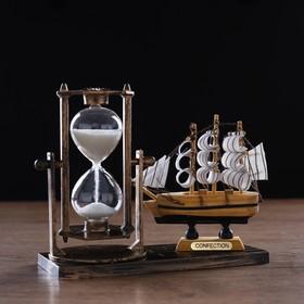 Часы песочные 'Фрегат', 15.5х6.5х12.5 см, микс Ош