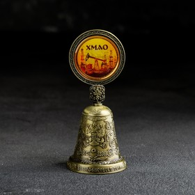 Колокольчик со вставкой «ХМАО» (нефтяная), 4,4 х 10 см