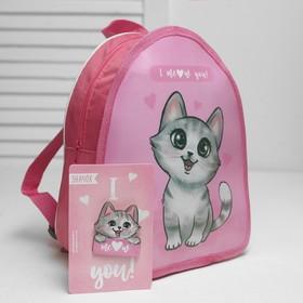 Рюкзак детский со значком