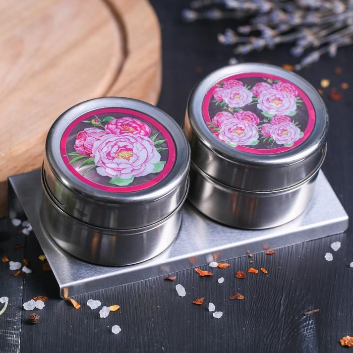 Банки для хранения «Цветы», на магнитной ленте, 100 мл × 2 шт.