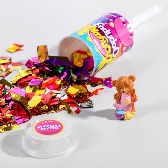 Хлопушка с игрушкой Хлопушка-сюрприз, мишки
