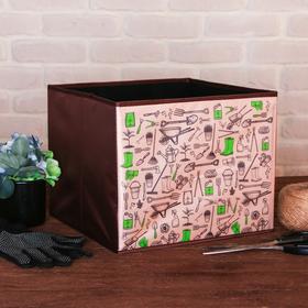 Органайзер для хранения «Инструменты», 30 × 25 см Ош