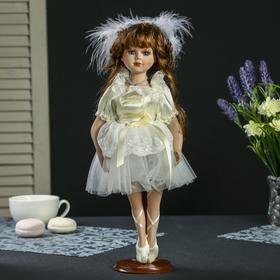 Кукла коллекционная керамика 'Балерина в платье цвета сливок' 35 см Ош