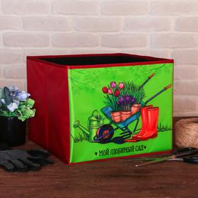 Органайзер для хранения «Любимый сад», 30 × 25 см Ош