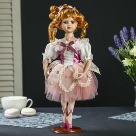 Кукла коллекционная керамика 'Балерина в платье цвета пыльная роза' 35 см Ош