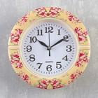 """Часы настенные, серия: Классика, """"Розочка"""", d=19 см"""