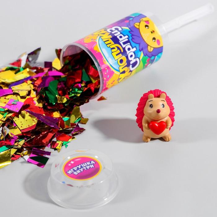 Хлопушка с игрушкой Хлопушка-сюрприз, ёжики