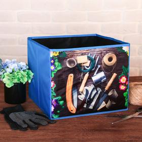 Органайзер для хранения «Садовые инструменты», 30 × 25 см