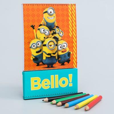 """Блокнот раскраска с карандашами, """"Bello"""", Гадкий Я"""