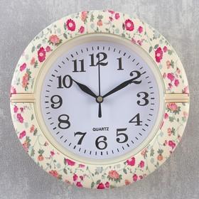 Часы настенные, серия: Классика, 'Цинния', d=19см,  микс Ош