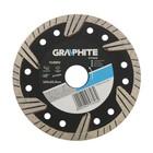 Диск алмазный GRAPHITE turbo 57H626, универсальный, 125х22.2 мм, толщина 2.6 мм