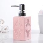 """Дозатор для жидкого мыла """"Звезда"""", цвет розовый"""