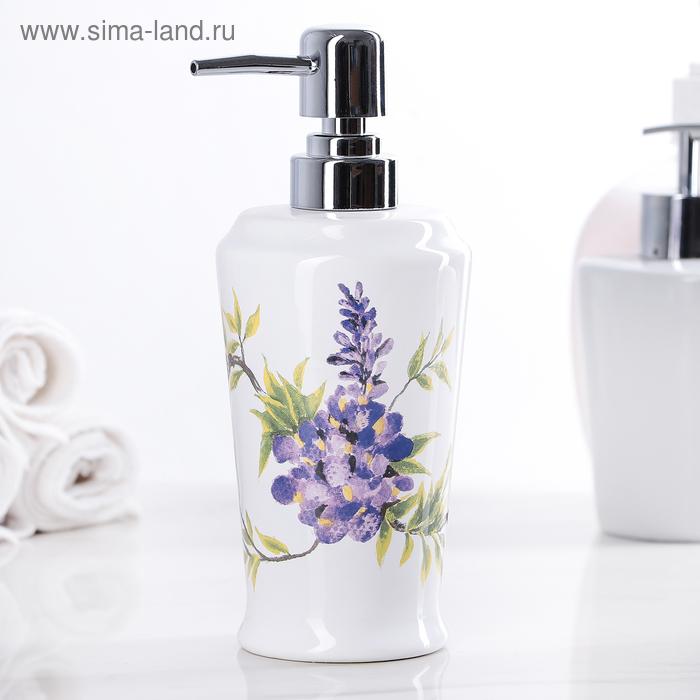 """Дозатор для жидкого мыла """"Сирень"""""""