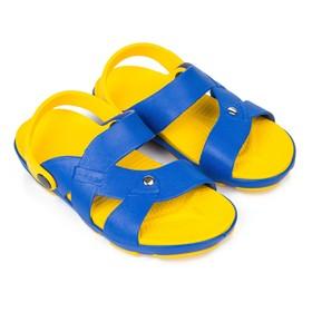 Пантолеты детские арт. 625, цвет жёлтый/светло-синий, размер 34 Ош