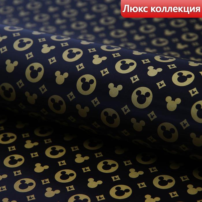 """Бумага упаковочная глянцевая """"Mickey!"""", Микки Маус, 70х100 см"""