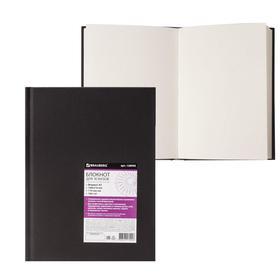 Блокнот для зарисовок А5, 110 листов BRAUBERG, твёрдая обложка, кремовая бумага, 100 г/м²