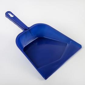 Совок для мусора, цвет синий Ош