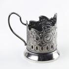 Подстаканник «Высоцкий», никелированный, с чернением - Фото 2
