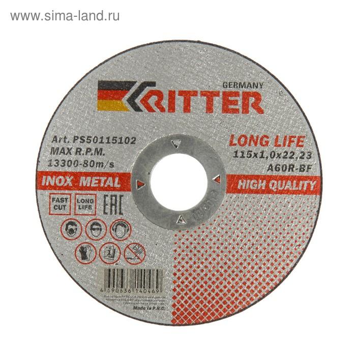 Круг отрезной по металлу Ritter LongLife HQ, A60R-BF-T41, 115х1х22.2 мм
