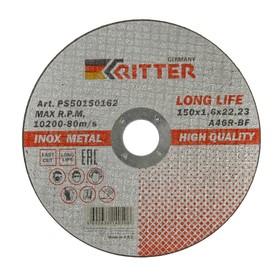 Круг отрезной по металлу Ritter LongLife HQ, A46R-BF-T41, 150х1.6х22.2 мм