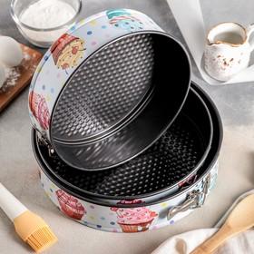 Набор разъёмных форм для выпечки «Десерт круг», 3 шт: d=24 см, d=26 см, d=28 см, антипригарное покрытие