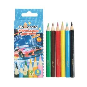 Карандаши 6 цветов МИНИ, Calligrata, «Машинка» Ош