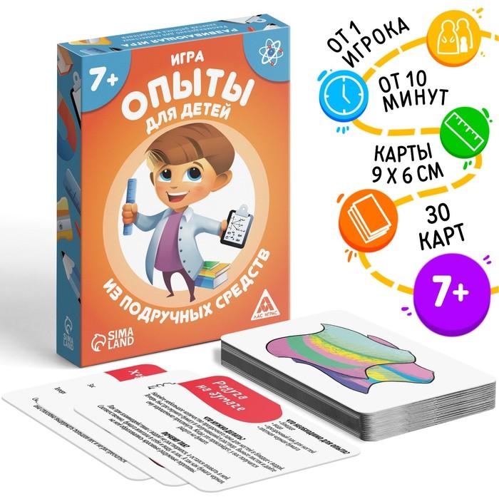 Карточная игра «Опыты для юных гениев. Своими руками», 30 карточек