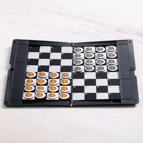 Дорожные шашки «Россия», 17 х 10 см Ош