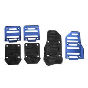 Накладки на педали Cartage, антискользящие, синий, набор 3 шт Ош