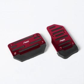 Накладки на педали Cartage, антискользящие, красный, набор 2 шт Ош