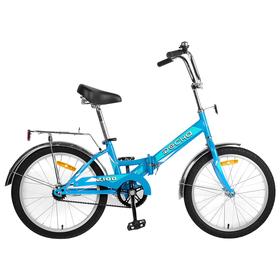 Велосипед 20' Десна-2100, Z011, цвет голубой, размер 13' Ош