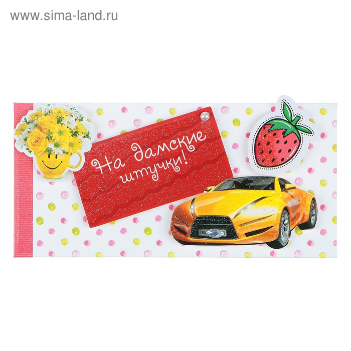 автомобили в автосалонах москвы цена фото