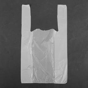 Пакет 'Белый', полиэтиленовый, майка, 25 х 45 см, 9 мкм Ош