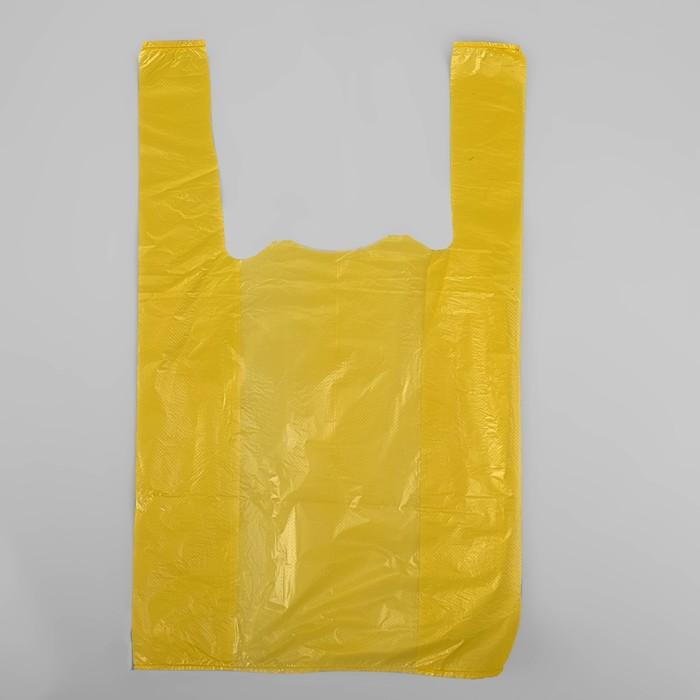 Пакет Жёлтый, полиэтиленовый, майка, 25 х 45 см, 10 мкм