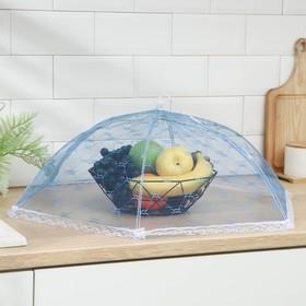 Сетка защитная для еды «Зонтик», 64×64 см, цвет МИКС Ош