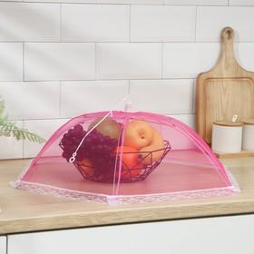 Сетка защитная для еды «Зонтик», 58×58 см, цвет МИКС Ош