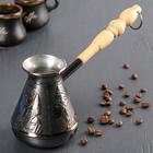 """Кофеварка медная 0,39 л """"Египет"""""""
