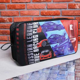 Сумка для набора автомобилиста «Настоящий победитель», 48 × 25 см Ош