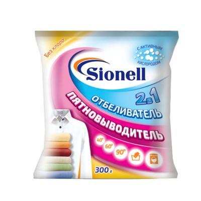 Отбеливатель-пятновыводитель Sionell 2 в 1, 300 г