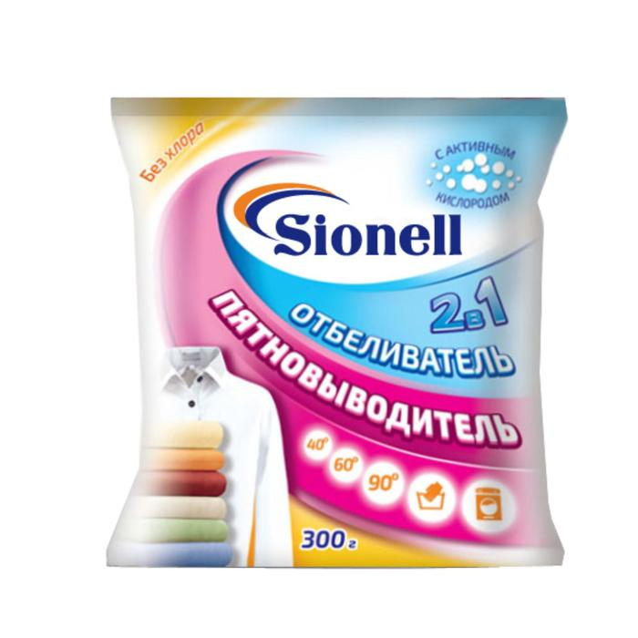 Отбеливатель-пятновыводитель Sion 2 в 1, 300 г