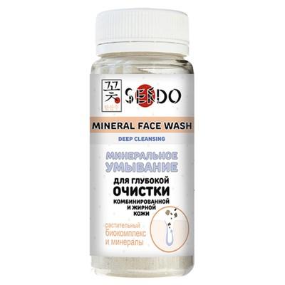 Минеральное умывание Sendo для глубокой очистки комбинированной и жирной кожи, 100 мл