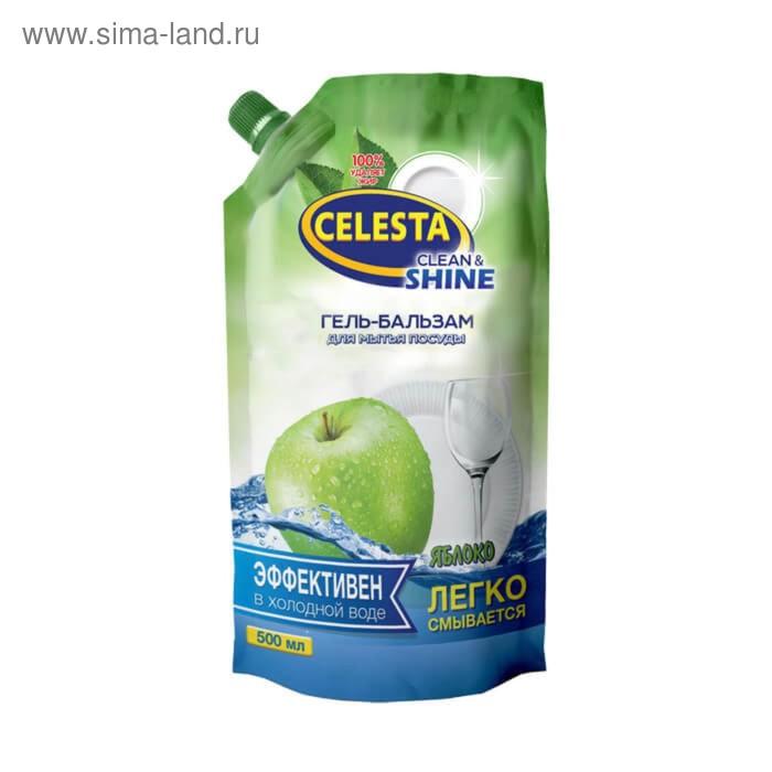 Гель-бальзам для мытья посуды Celesta, с ароматом яблока, 500 мл