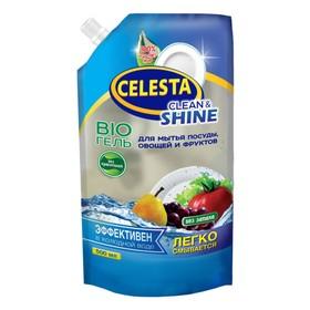 Гель для мытья посуды, овощей и фруктов Celesta BIO, 500 мл